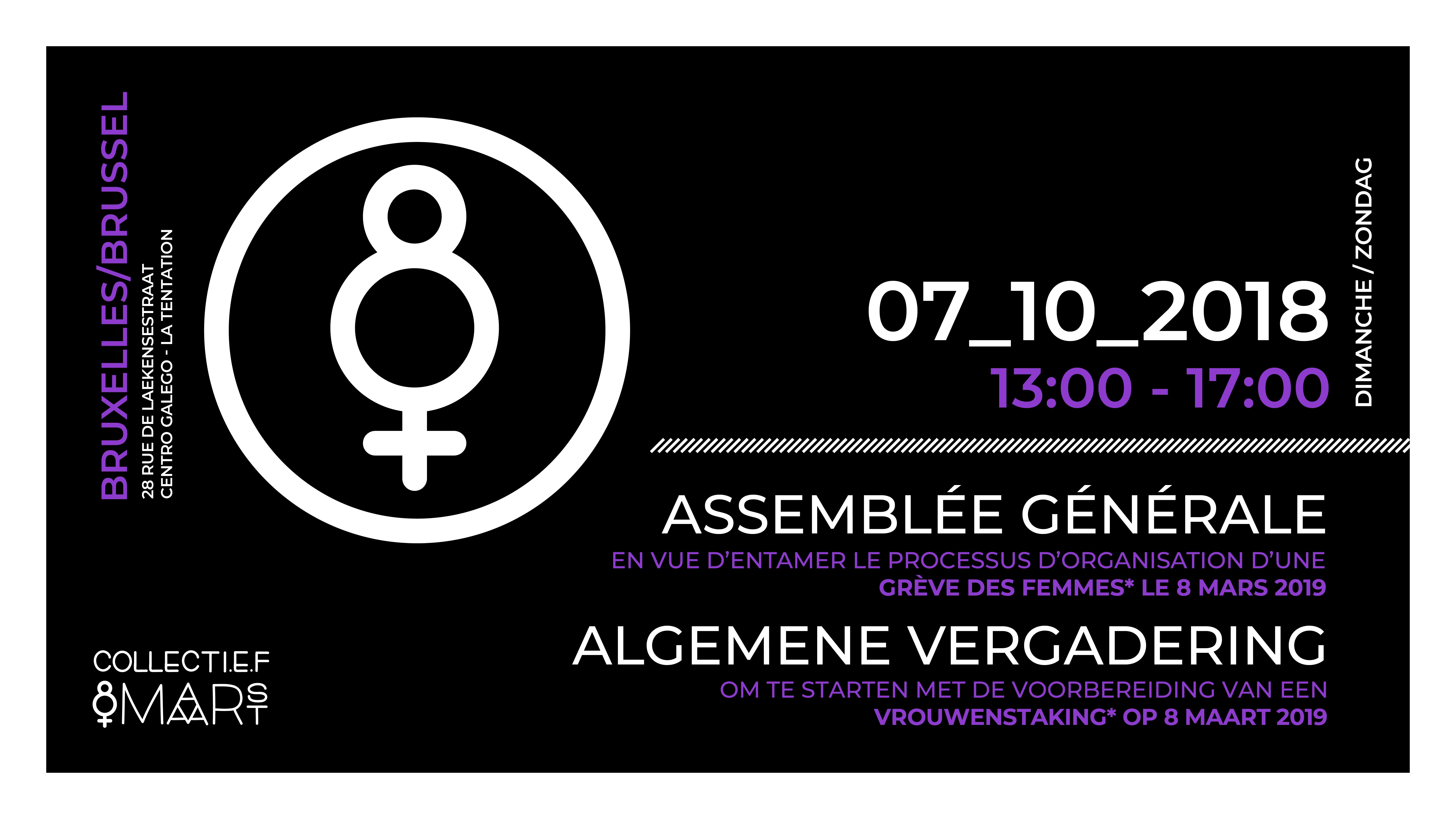 8mars Facebook Event-01