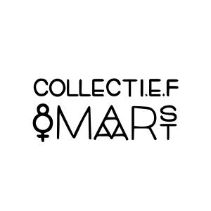 8maars_logo_complet