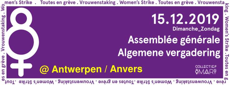 19_12_15-banner-2
